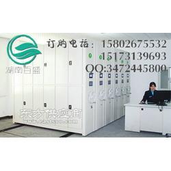 密集架功能医院病例密集架国家标准低的密集架功能图片