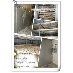 高温热泵天麻烘干设备图片