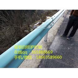 波形护栏板出厂价、高速护栏生产图图片