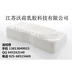 乳胶枕头好处介绍w天然乳胶枕芯图片
