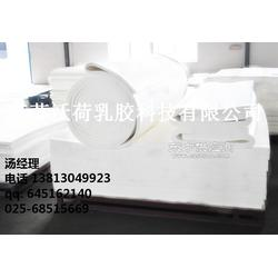 品牌乳胶床垫生产厂家w乳胶床垫优惠 乳胶床垫贴牌贴牌加工图片