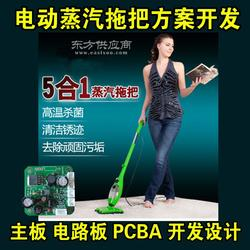 电动吸水拖把方案开发电动清洁器木地板拖把消毒杀菌程序设计定制图片