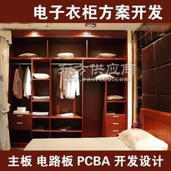 4门5门6门大衣柜儿童衣柜方案组装组合衣帽间定制家具智能主板图片