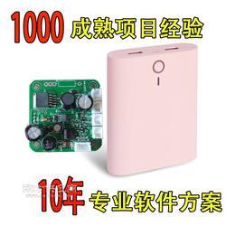 快速充电器方案高通闪充技术wifi远程控制线路板主板智能定制图片