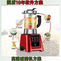 触摸屏智能操控加热破壁机果汁花茶方案开发订制公司控制板设计图片