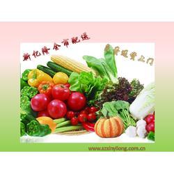 蔬菜配送-新億隆蔬菜配送-公司食堂蔬菜配送圖片