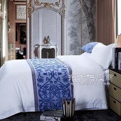 心花怒放床上套件|华实织业|耐喜中国图片