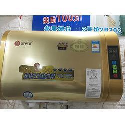 湖北磁能热水器_电磁能热水器厂家_真的好电器(优质商家)图片