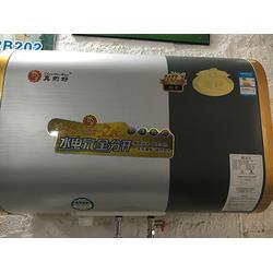 磁能热水器哪个牌子好、吉林热水器、真的好电器图片