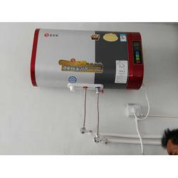 磁能热水器加盟,肇庆磁能热水器,真的好电器(查看)图片