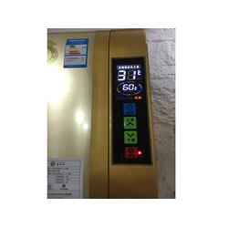电磁热水器 电磁热水器直销 真的好电器(优质商家)图片
