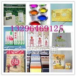 包装纸凹印水性墨生产厂家图片
