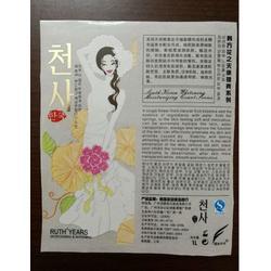 化妆品标签专家-珠海化妆品标签-百辉不干胶厂图片