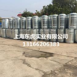 优质松香 一级蒸汽松香-桶装松香现货供应优惠图片