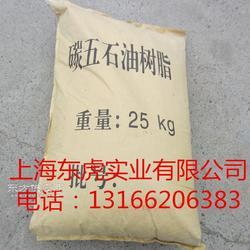 供应 C5石油树脂 油漆涂料胶粘剂专用图片