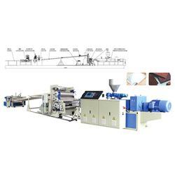 坤宇中德塑机(图)_生产耐火板材机器_板材机器图片