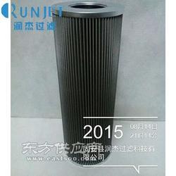 供应余热回收汽轮机组滤芯ZA2LS400W-BZ1图片