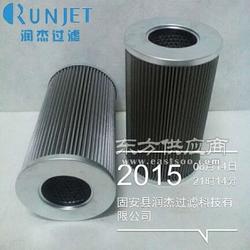 ZALX140250-BZ1余热回收汽轮机组滤芯ZALX140250-BZ1图片