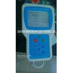 家用型手持式PM2.5浓度检测仪图片