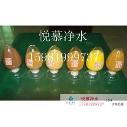 丰宁满族聚合氯化铝-高效聚合氯化铝-悦慕聚合氯化铝图片