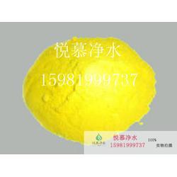 鄂尔多斯聚合氯化铝|悦慕聚合氯化铝|聚合氯化铝图片