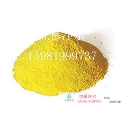 聚合氯化铝执行标准 悦慕聚氯化铝厂家图片
