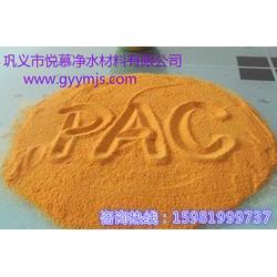 阜宁高效聚合氯化铝-悦慕净水材料(在线咨询)图片
