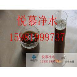 聚合氯化铝生产基地_金坛聚合氯化铝_悦慕聚合氯化铝厂家图片