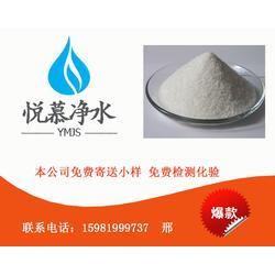 悦慕净水材料(多图)聚丙烯酰胺多少钱一吨图片