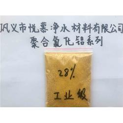 德清县聚合氯化铝,悦慕净水材料,30含量聚合氯化铝图片