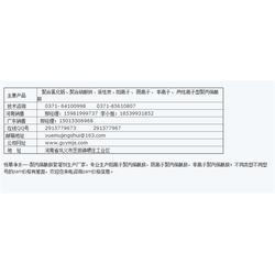 聚丙烯酰胺、悦慕净水材料(在线咨询)、聚丙烯酰胺凝胶图片