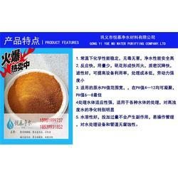 聚合氯化铝生产厂家、铁岭聚合氯化铝、悦慕絮凝剂图片