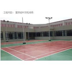 硅PU球场直销,武汉科恩克科技,随州硅PU球场图片