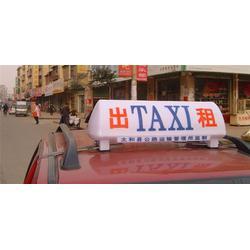 出租车顶灯_出租车顶灯_峰华汽车顶灯(优质商家)图片
