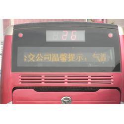 公交车LED顶灯厂家,公交车LED顶灯,峰华汽车顶灯(查看)图片