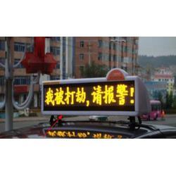 出租车顶灯_出租车顶灯加工_峰华汽车顶灯(优质商家)图片