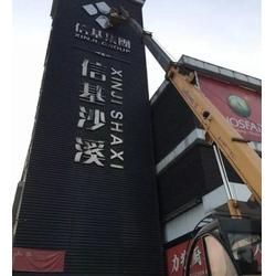 市政路灯车租赁 番禺沙溪路灯车出租-路灯车出租图片