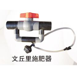 亿安鑫节水灌溉,文丘里注肥器,注肥器图片
