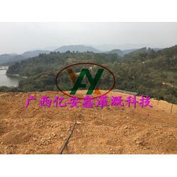 亿安鑫节水设备(图)_高速离心喷头_广西离心喷头