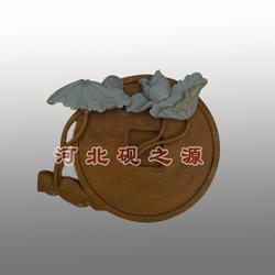 松花石砚台、砚之源砚台、天津砚台图片