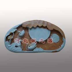 内蒙古砚台-砚之源-彩云石砚台加工图片