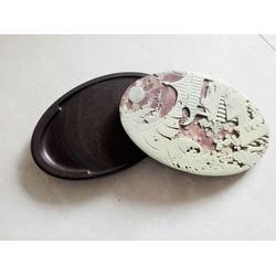 紫袍玉带石砚-砚之源(在线咨询)紫袍玉带石图片