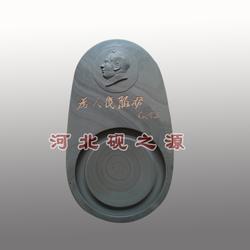 紫袍玉带石摆件-砚之源(在线咨询)青海紫袍玉带石图片