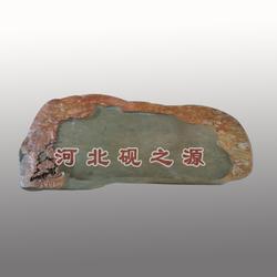 茶海,茶海产地,砚之源(优质商家)图片
