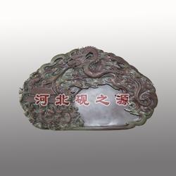 紫袍玉带石_砚之源_紫袍玉带石砚台图片