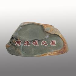 天然茶海,茶海,砚之源优质商家图片