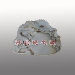 邯郸紫袍玉带石茶海|砚之源优质商家|紫袍玉带石茶海图片