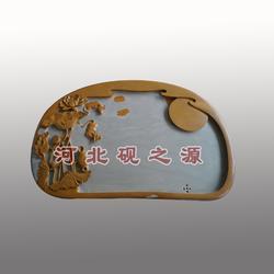 茶海,茶海厂家,砚之源(优质商家)图片