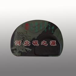 哈尔滨紫袍玉带石_砚之源砚台_紫袍玉带石图片