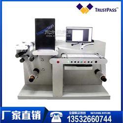 司碼復卷品檢機設備 全自動印刷商標品檢機圖片